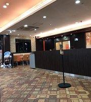 McDonald's Takaoka