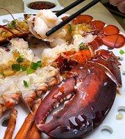 Ya Ho Fu Steam Seafood