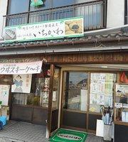 Ichika I Confectionery Kakemachi