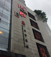 Bing Sheng PinWei (HuangPu Avenue)