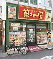 Tsukijiya Kasukabe