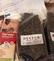 Nasu No Coffee Kobo