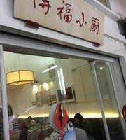 Restoran Tak Fok