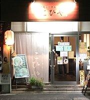 Kawagoe Ramen Kohiya