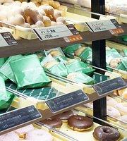 Mister Donut Aeon Yamato