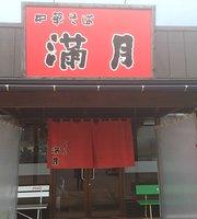 Chuka Soba Mangetsu Shibata