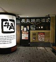 Gyukaku Kasai