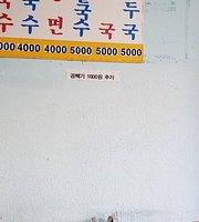 Seungju Noodles Soup