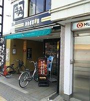 Doutor Coffee Shop Hanakoganei