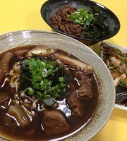Dai Dai Xiong Beef Noodle Restaurant
