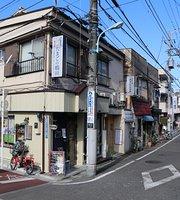 Tamago no Tsuruta