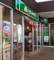 Mos Burger Higashikurume Eki