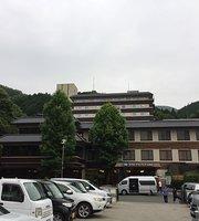Hana No Yume Kuriya Grantia Dazaifu