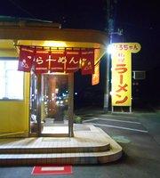 Sapporo Ramen Hirochan