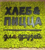 Khleb I Pizza Dlya Druzey