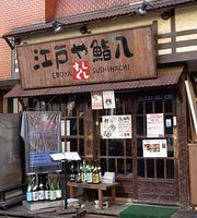 Edoya Sushi Hachi