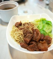 Swatow Eatery