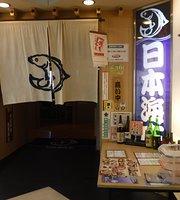 Nihonkai Shoya Shin-Gifu Ect
