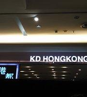 KD Hongkong Restaurant