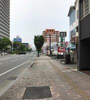 Yoshinoya Kurume City Hall