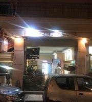 Pizza Πηνελόπης