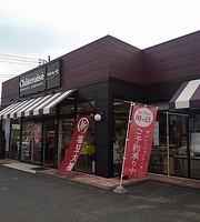 Chateraise Fukushima West