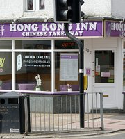 ‪Hong Kong Inn‬
