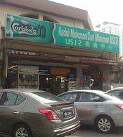 Kedai Makan Dan Minuman USJ 2