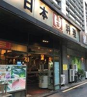 ZhengBen Japanese Restaurant