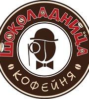 Shokoladnitsa