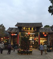 Xiangshan Restaurant
