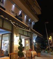 Kous Kous Restaurant Tavern Ouzeri