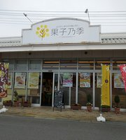 Kashinoki Asae
