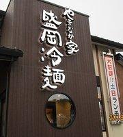 Yamanaka Yatamukai