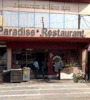 Pummy's Paradise Restaurant