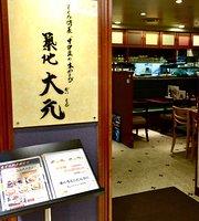 Magurodonya Tsukiji Daimoto