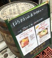 Hachimaru Side B