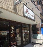 artisanal bakery Magokoro