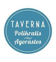 Taverna Polikratis-Agorastos