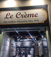罗马冰淇淋