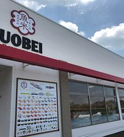 Uobei Chiba New Town