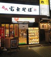Nadai Fuji Soba, Kitasenju East Entrance