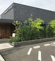Starbucks Coffee Tokorozawa Kotesashi Bypass