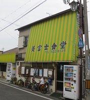 Mifuji Shokudo