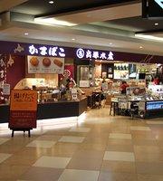 Dezuka Suisan, New Chitose Airport