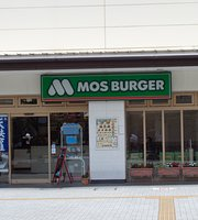 Mos Burger Shimoigusa Station