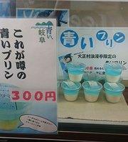 Fuji Cook