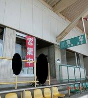 Main Stand Shokudo