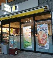 Doutor Coffee Shop Aomori Shimachi Dori