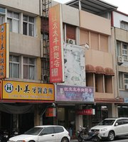 Jiang Tai Tai Beef Noodles